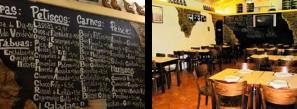 pateo petiscos restaurante cascais